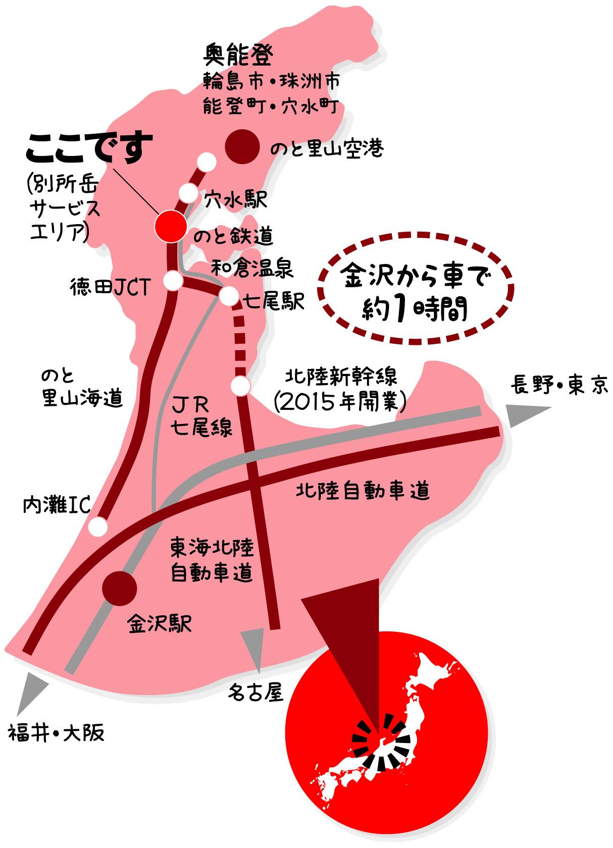 map_山海市場_A